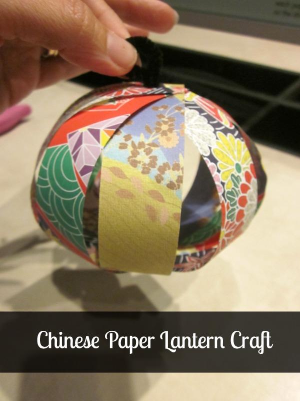 Chinese Paper Lantern Craft Family Focus Blog